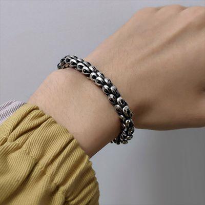Dragon Men's Bracelet