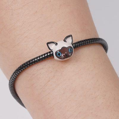 Siamese Cat Charm