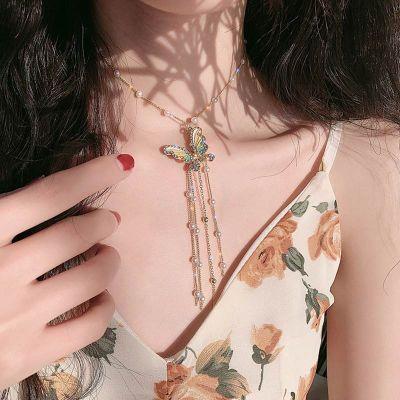 Butterfly Pearl Tassel Necklace