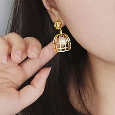 Pearl Birdcage Dangle Earrings