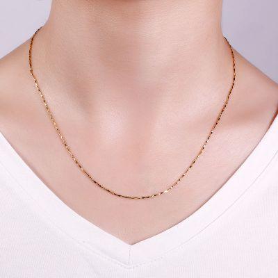 Ingots Chain