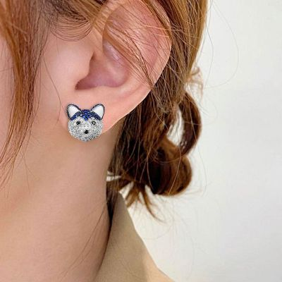 Husky Dog Stud Earrings